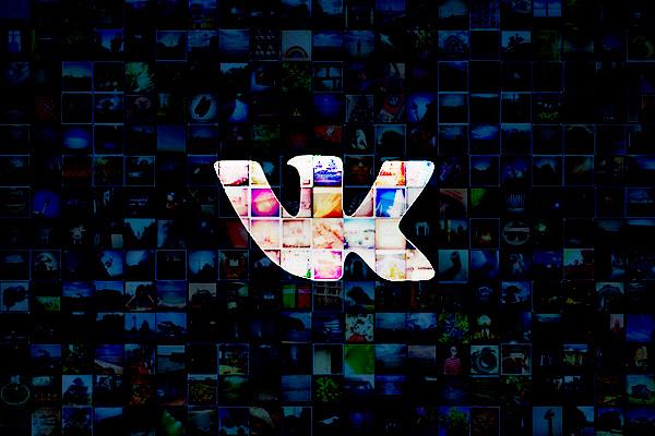 """Взломаны сотни тысяч аккаунтов """"ВКонтакте"""""""