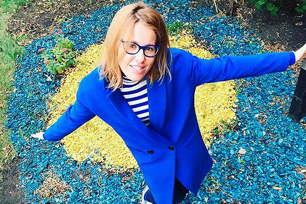 Ксения Собчак. Фото: instagram.com/xenia_sobchak
