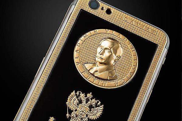Величие Путина запечатлели в платине