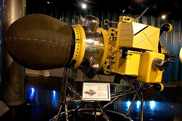 """NASA пытается найти следы """"Луны-9"""""""