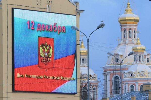 Владимир Груздев поздравил туляков сДнем Конституции Российской Федерации