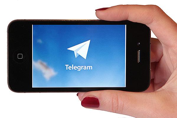 Саудовская Аравия заблокировала Telegram
