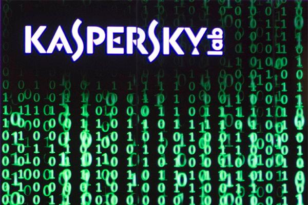 Касперский выпустил бесплатный антивирус