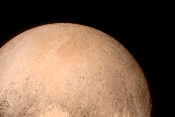 РАН опровергла существование Планеты Х