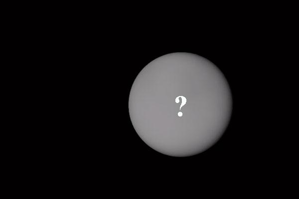 Тайны девятой планеты Солнечной системы