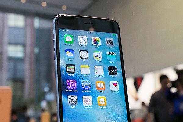 iPhone 7 получит двойную камеру