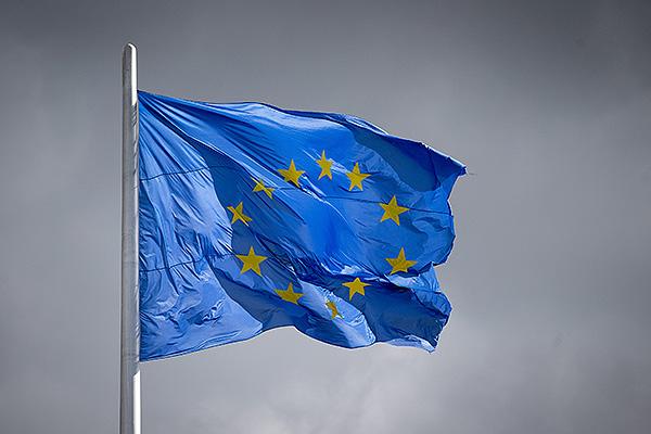 Ученые объявили о полном вымирании Европы