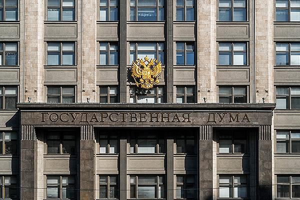 Вице-спикер Государственной думы перейдёт наработу вЦИК