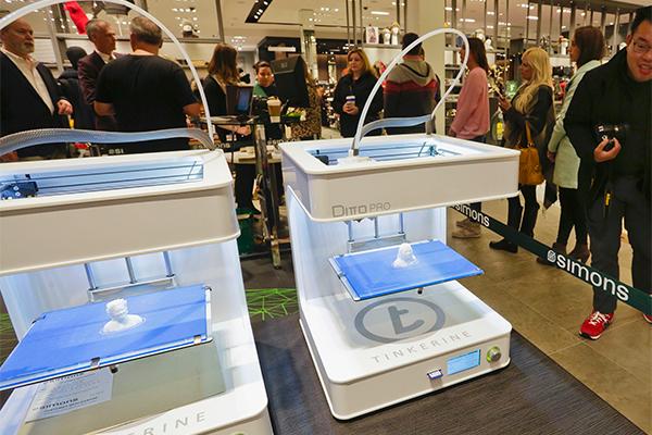 На 3D-принтере напечатали кости и мышцы