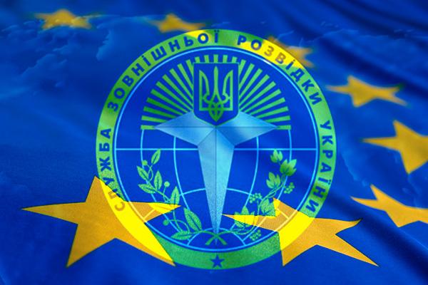 «Киберберкут» обвинил СВР Украины вподготовке ксрыву референдума вНидерландах