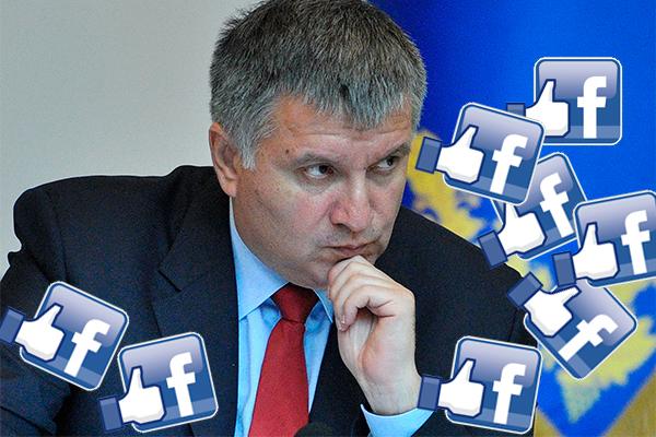 Facebook рассекретила ботов Авакова