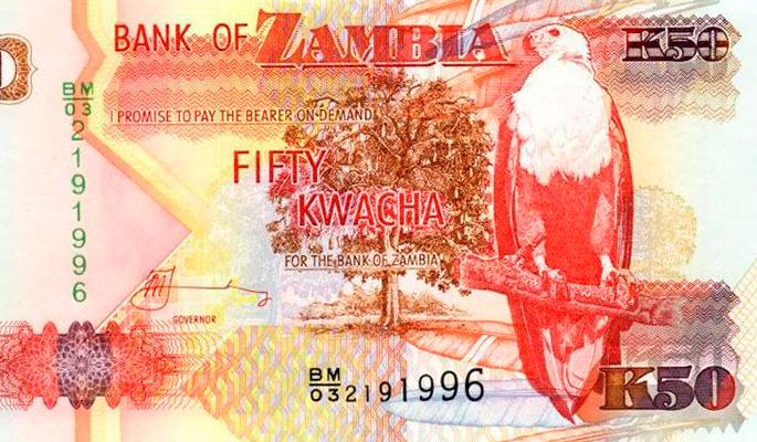 Названа самая выгодная валюта в мире