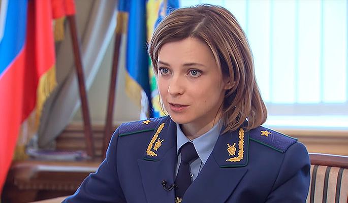 Наталья Поклонская раскрыла доходы