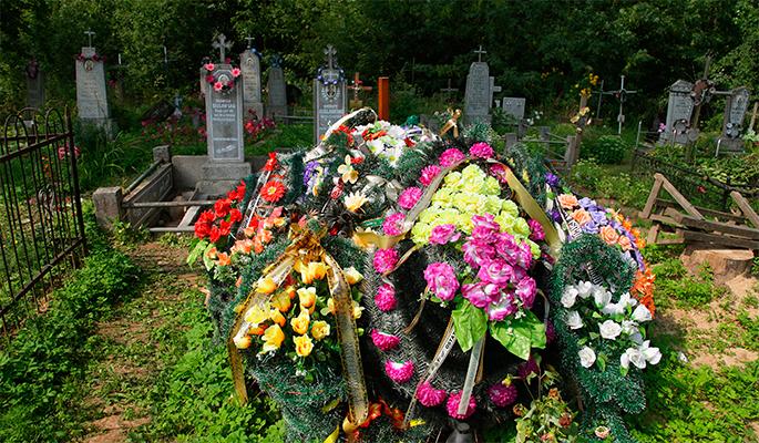 способ знакомства на кладбище