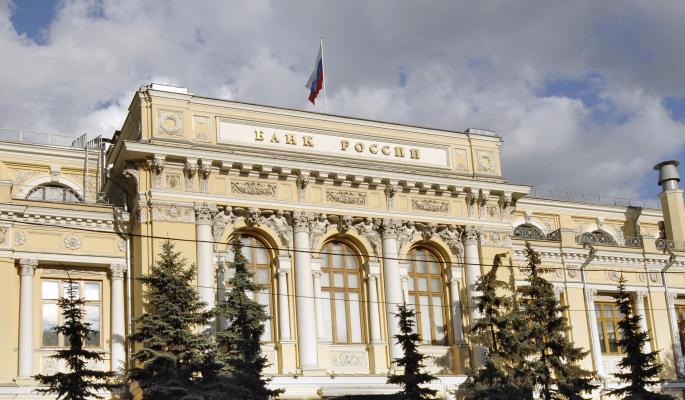 Входящий в топ-100 московский банк лишился лицензии
