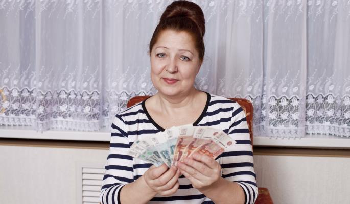 Пенсионерам выдадут по 5 тысяч рублей