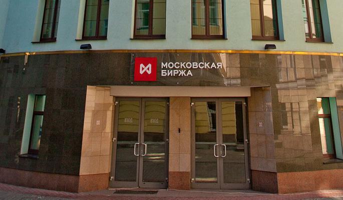 На Московской бирже установили исторический рекорд