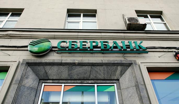 Сбербанк пообещал разобраться с купюрами в 5100 рублей