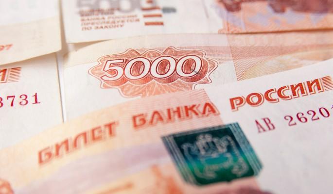 Экономика России миновала дно