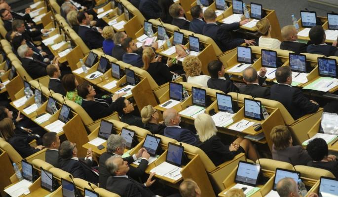 Депутатам хотят урезать зарплату в 10 раз