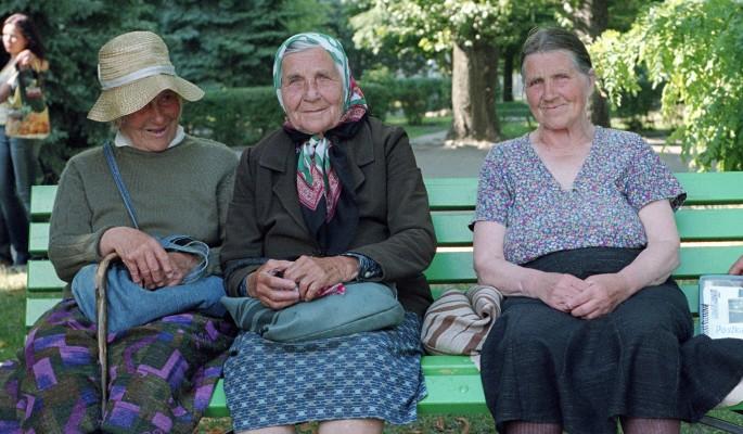 Дума проголосовала за выплату пенсионерам