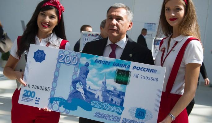 Россияне выбрали символы новых купюр