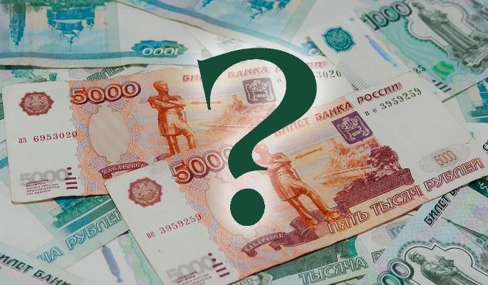 На банкнотах в 2000 и 200 рублей будет российский герб