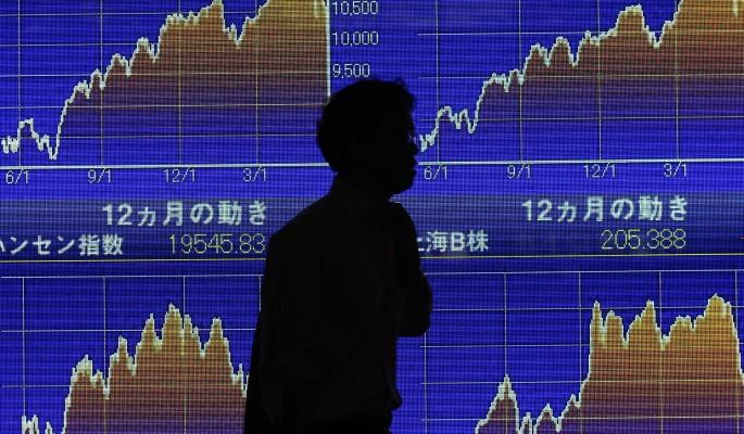 Мировой экономике предсказали новый