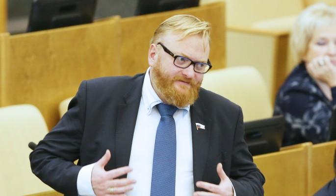 Милонов раскрыл стоимость обеда депутатов