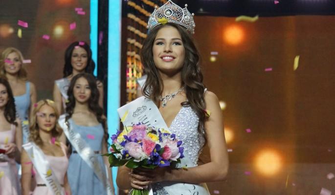 38 номер на мисс россия 2016 для детей скачать