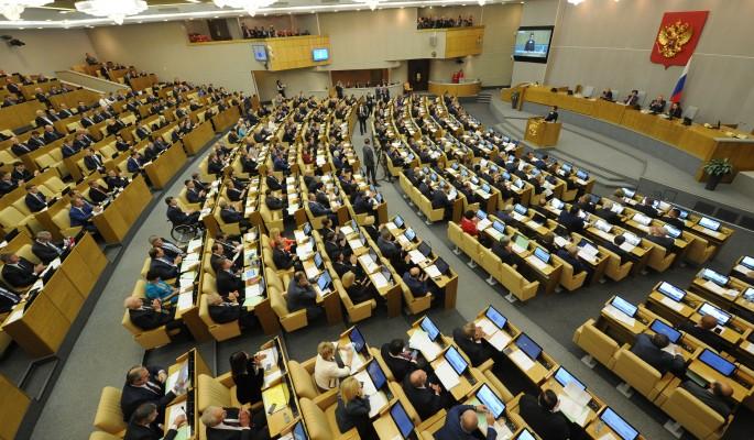 Госдума отстранит коррупционеров от госзакупок