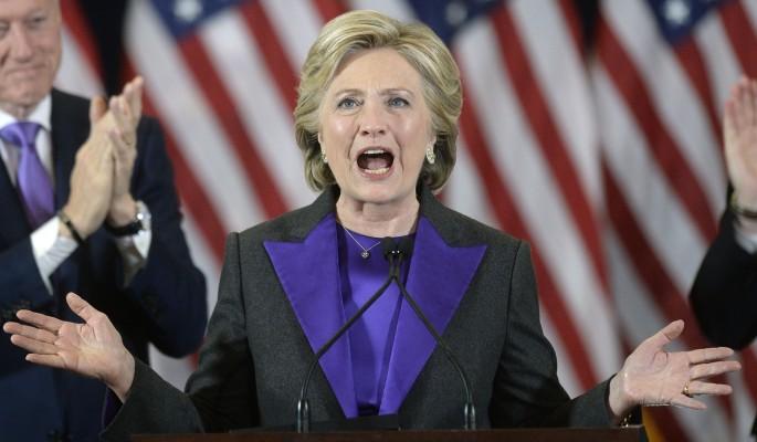 хиллари клинтон скатят воробьевых гор