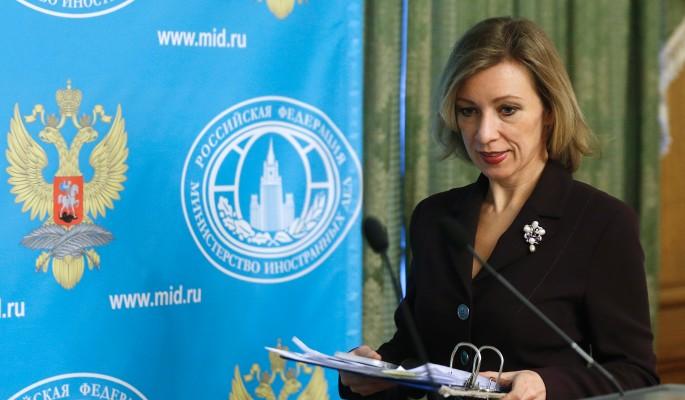 мария захарова сделала заявление больницы