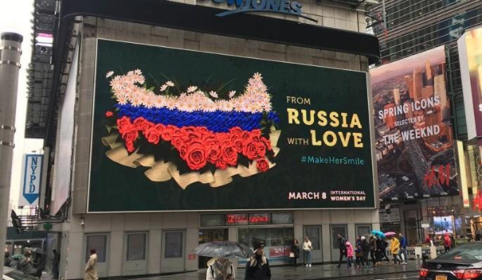 Открытка из россии в сша