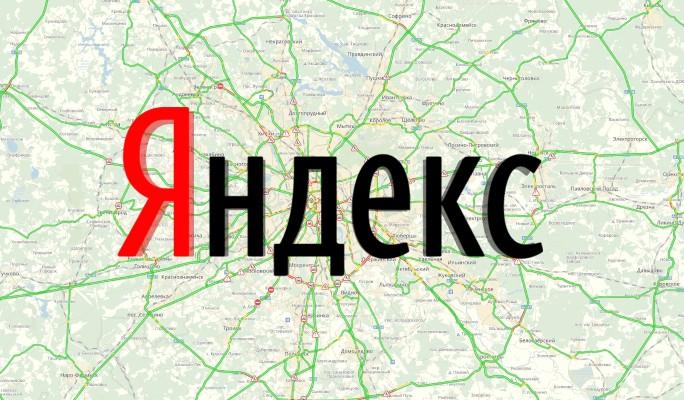 На Украине назвали безумную причину запрета Яндекс.Пробок
