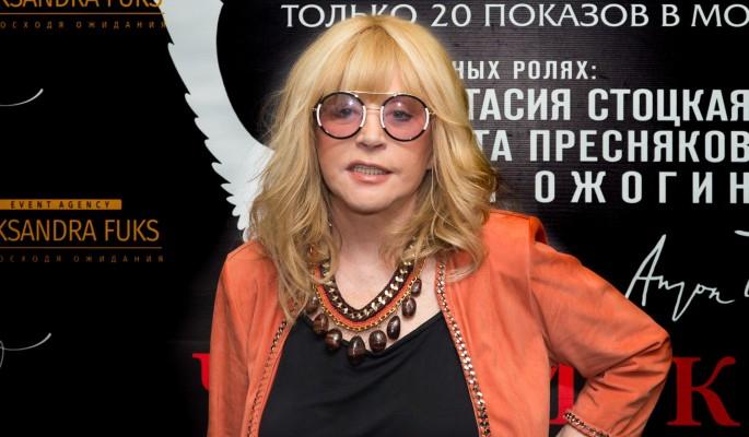 Алла Пугачева, Марина Юдашкина