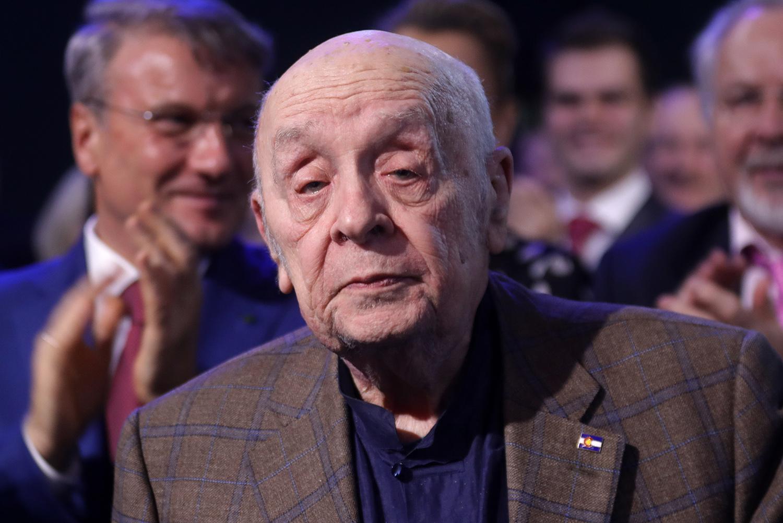 ленком юбилей театра 90 лет фото