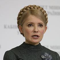 Юлия  Владимировна  Тимошенко