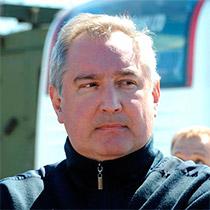 Дмитрий Олегович Рогозин
