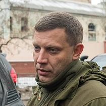 Александр Владимирович Захарченко