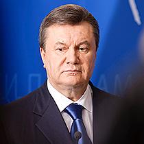 Виктор Федорович Янукович