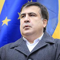 Михаил Николозович Саакашвили