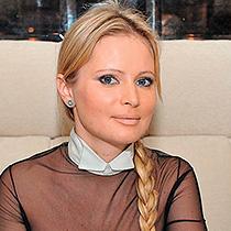 Дана Александровна Борисова