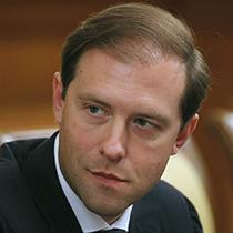 Денис Валентинович Мантуров