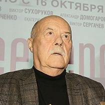 Станислав  Сергеевич Говорухин