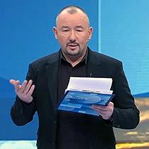 Артем Григорьевич Шейнин