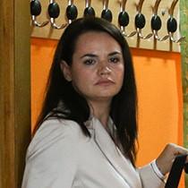 Светлана Георгиевна Тихановская (Пилипчук)