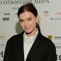Елена Владимировна Темникова