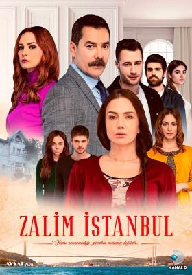 Жестокий Стамбул – 2 сезон