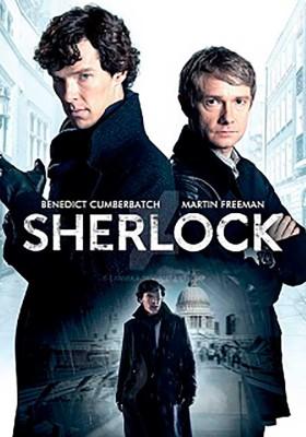 Шерлок – 3 сезон